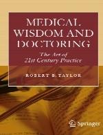 حکمت پزشکی و دکتری – هنر تمرین قرن بیست و یکمMedical Wisdom and Doctoring