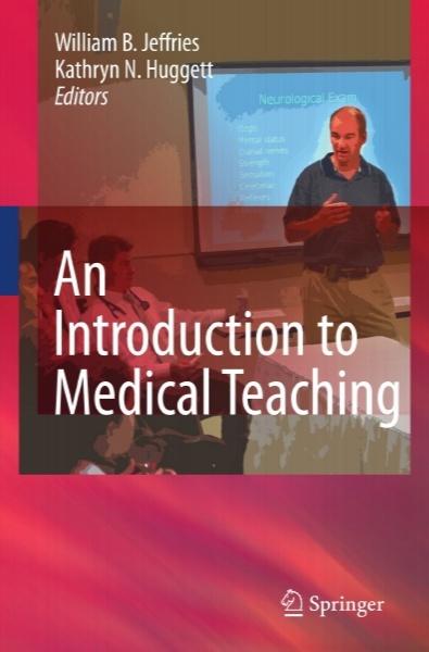 مقدمه ای بر آموزش پزشکی / An Introduction to Medical Teaching