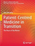 پزشکی بیمار-سنت رد در گذار – قلب مادهPatient-Centred Medicine in Transition
