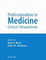 دانش حرفه ای در پزشکی – دیدگاه انتقادیProfessionalism in Medicine - Critical Perspectives
