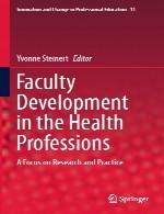 توسعه دانشکده در حرفه های سلامت – تمرکز بر پژوهش و عملFaculty Development in the Health Professions