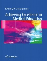 دستیابی به تعالی در آموزش پزشکیAchieving Excellence in Medical Education