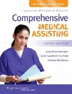 راهنمای مطالعه جامع دستیاری پزشکی لیپینکات ویلیامز و ویلکینزStudy Guide for Lippincott Williams & Wilkins' Comprehensive Medical Assisting