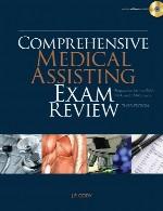 کتاب جامع مرور آزمون دستیاری پزشکی – برای امتحانات CMA، RMA و CMASComprehensive Medical Assisting Exam Review