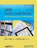 سوابق الکترونیک سلامت SAFER – عوامل تضمین ایمنی برای جهندگی EHRSAFER Electronic Health Records