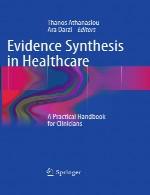 سنتز مدارک و شواهد در بهداشت و درمان – کتاب راهنمای عملی برای پزشکانEvidence Synthesis in Healthcare