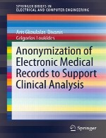 بی نام سازی سوابق پزشکی الکترونیکی برای حمایت از تجزیه و تحلیل بالینیAnonymization of Electronic Medical Records to Support Clinical Analysis