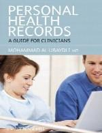 پرونده های سلامت شخصی – راهنمایی برای پزشکانPersonal Health Records