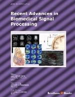 پیشرفت های اخیر در پردازش سیگنال مهندسی پزشکیRecent Advances in Biomedical Signal Processing