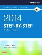 دستور کار برای برنامه نویسی گام به گام در پزشکیWorkbook for Step-by-Step Medical Coding, 2014 Edition, 1e