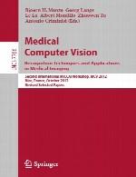 چشم انداز پزشکی کامپیوتر – تکنیک های و کاربرد های شناخت در تصویربرداری پزشکیMedical Computer Vision