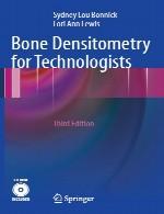 سنجش تراکم استخوان برای تکنولوژیست هاBone Densitometry for Technologists