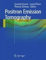 توموگرافی تابش پوزیترونPositron Emission Tomography