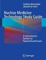 راهنمای مطالعه تکنولوژی پزشکی هسته ای – مرور تکنولوژیست برای قبولی در آزمون های بوردNuclear Medicine Technology Study Guide