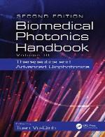 راهنمای پزشکی فوتونیک – جلد سوم: درمان ها و بیوفوتونیک پیشرفتهBiomedical Photonics Handbook - Volume III