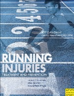 آسیب های دوندگی – درمان و پیشگیریRunning Injuries