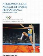 جنبه های عصبی کارایی ورزش هاNeuromuscular Aspects of Sports Performance
