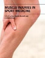 آسیب های عضلانی در پزشکی ورزشیMuscle Injuries in Sport Medicine
