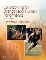 شایسته سازی برای توانایی و عملکرد انسانیConditioning for Strength and Human Performance