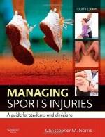 مدیریت آسیب های ورزشی – راهنمایی برای دانشجویان و پزشکانManaging Sports Injuries