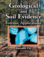 شواهد زمین شناختی و خاک – کاربرد های پزشکی قانونیGeological and Soil Evidence