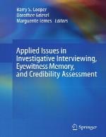 مسائل کاربردی در مصاحبه تحقیقی، حافظه شاهد عینی، و ارزیابی اعتبارApplied Issues in Investigative Interviewing, Eyewitness Memory, and Credibility Assessment