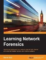 آموزش پزشکی قانونی شبکهLearning Network Forensics