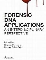 کاربرد های DNA پزشکی قانونی – چشم انداز میان رشته ایForensic DNA Applications