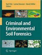 پزشکی قانونی خاک جنایی و محیط زیستCriminal and Environmental Soil Forensics