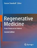 پزشکی احیا کننده - از پروتکل تا بیمارRegenerative Medicine
