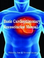 راهنمای احیا قلبی ریوی پایهBasic Cardiopulmonary Resuscitation Manual