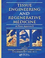 مهندسی بافت و پزشکی احیا – رویکرد نانوTissue Engineering and Regenerative Medicine