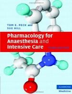 فارماکولوژی برای بیهوشی و مراقبت های ویژهPharmacology for Anaesthesia and Intensive Care