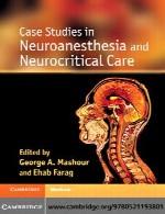 مطالعات موردی در بیهوشی مغز و اعصاب (نوروآنستازیا) و مراقبت های حیاتی مغز و اعصاب (نوروکریتیکال)