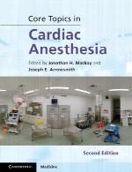 مباحث اصلی در بیهوشی قلبCore Topics in Cardiac Anesthesia