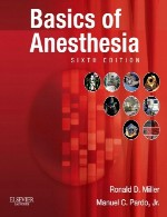 مبانی بیهوشیBasics of Anesthesia