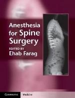 بیهوشی برای عمل جراحی ستون فقراتAnesthesia for Spine Surgery