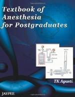 درسنامه بیهوشی برای فوق لیسانس ها (دانش آموخته ها)Textbook of Anesthesia for Postgraduates