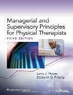 اصول مدیریتی و نظارتی برای درمانگران فیزیکیManagerial and Supervisory Principles for Physical Therapists