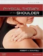 درمان فیزیکی (فیزوتراپی) شانه (کتف) – درمانگاه در فیزیوتراپیPhysical Therapy of the Shoulder