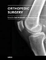 جراحی ارتوپدیOrthopaedic surgery