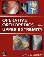 عمل جراحی ارتوپدی اندام فوقانیOperative Orthopedics of the Upper Extremity