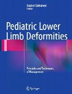 تغییر شکل های اندام تحتحانی در کودکان - اصول و تکنیک های مدیریتPediatric Lower Limb Deformities