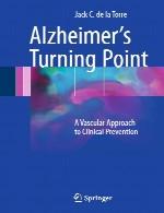 نقطه عطف آلزایمر - رویکرد عروقی در پیشگیری بالینیAlzheimer's Turning Point