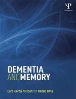 دمانس و حافظهDementia and Memory