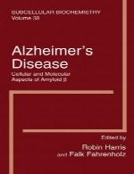بیماری آلزایمر – جنبه های سلولی و مولکولی آمیلوئید بتاAlzheimer's Disease: Cellular and Molecular Aspects of Amyloid beta
