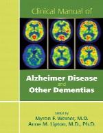 راهنمای بالینی بیماری آلزایمر و سایر بیماری های زوال عقلClinical Manual of Alzheimer Disease and Other Dementias