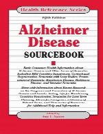 مرجع بیماری آلزایمرAlzheimer Disease Sourcebook