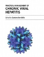مدیریت عملی هپاتیت مزمن ویروسیPractical Management of Chronic Viral Hepatitis
