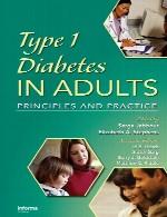 دیابت نوع 1 در بزرگسالان – اصول و عملType 1 Diabetes in Adults